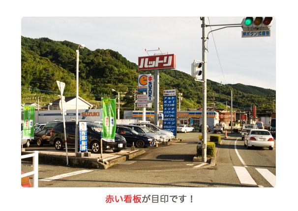 hattori_kanban